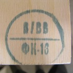 Plywood Stamp2