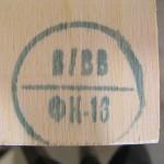 Plywood Stamp2